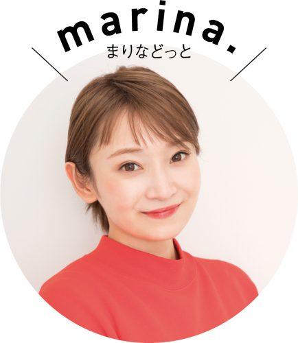 marina.(まりなどっと)