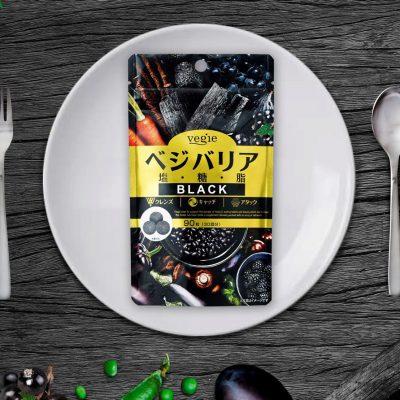 ベジバリア塩糖脂ブラック