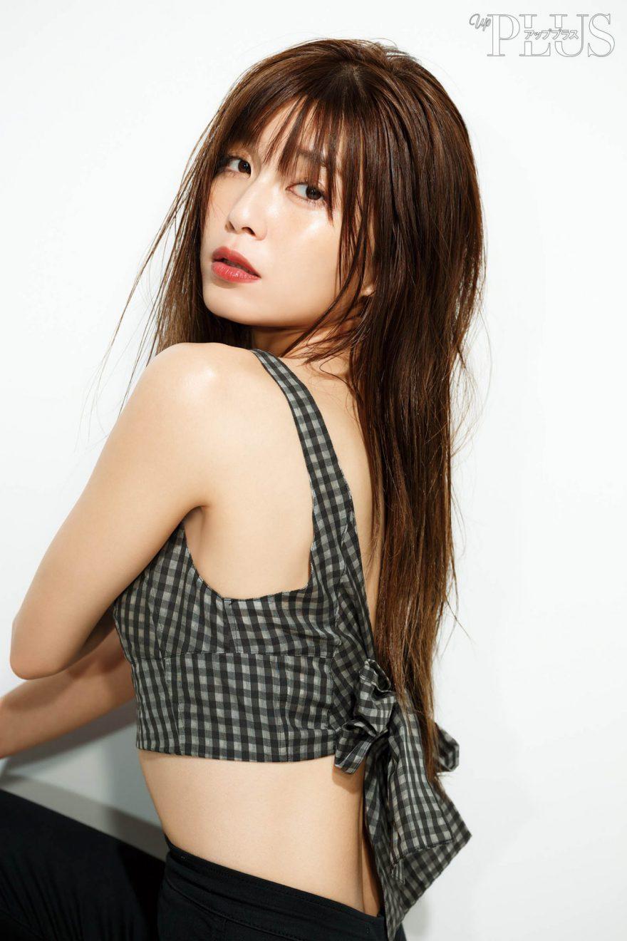 アッププラス2019年9月号宇野実彩子