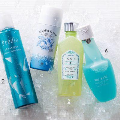 ひんやり化粧水